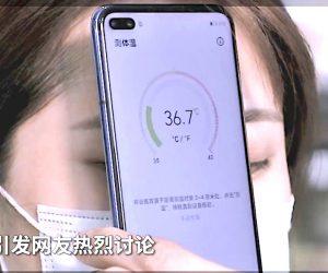 Huawei próximo a lanzar smartphone que mide la temperatura